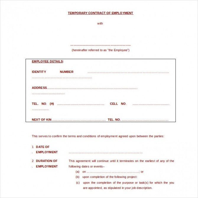 Free Temporary Job Contract Template Word