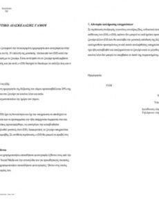 Free Wedding Dj Contract Template Pdf Sample
